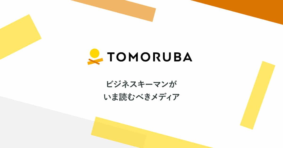 Withコロナ時代 -eスポーツ×東京メトロ- 次世代エンタテイメントの共創